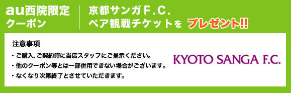 p_coupon_02.jpg
